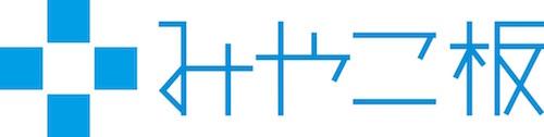 logo_miyakoita